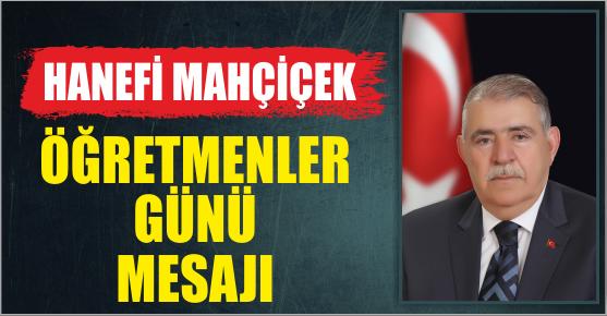 """""""ERDEMLİ VE MODERN DÜNYA ÖĞRETMENLERİMİZ ELİYLE YETİŞECEK"""""""