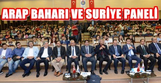 """KSÜ'DE """"ARAP BAHARI VE SURİYE"""" PANELİ DÜZENLENDİ"""