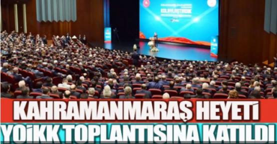 TİCARET VE SANAYİ ODASI YOİKK TOPLANTISINDA